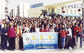 【载誉而归】二十载风雨洗礼不骄不躁,荣获香洲优秀教