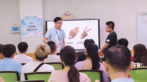 平和开学日 | 夏至已过,一段全新的成人英语学习之旅开始啦