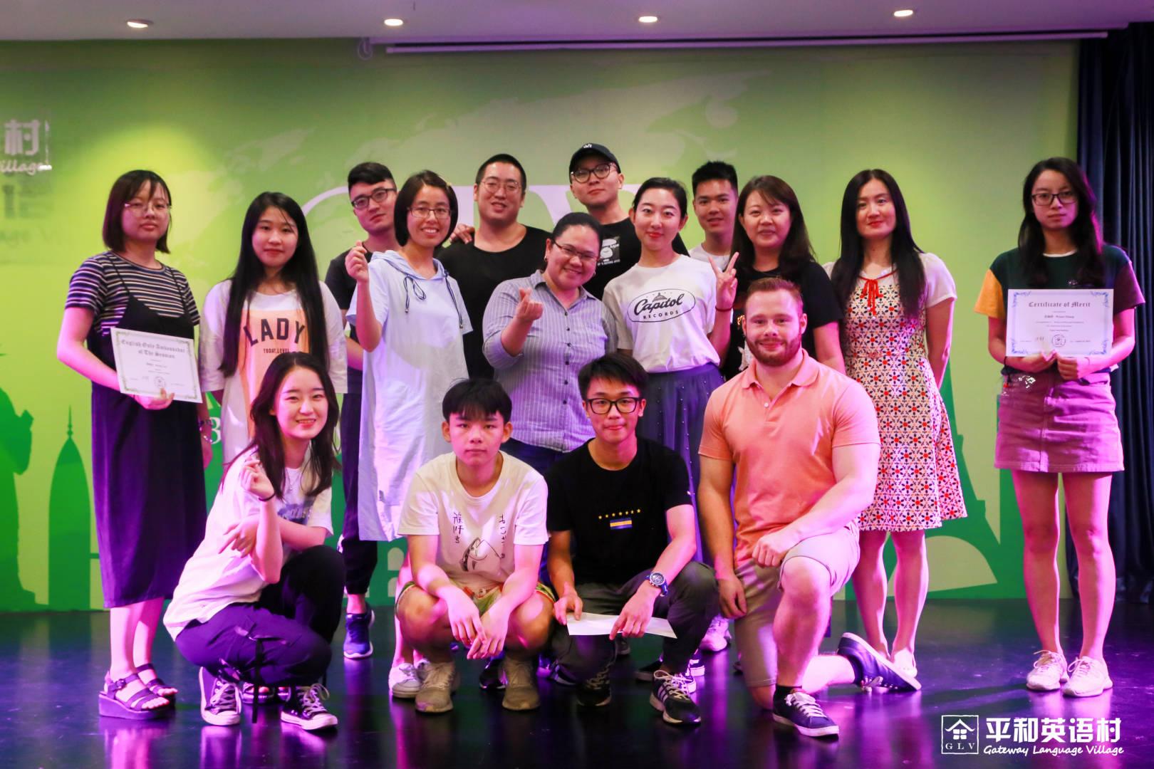 WeChat Image_20190818091025.jpg
