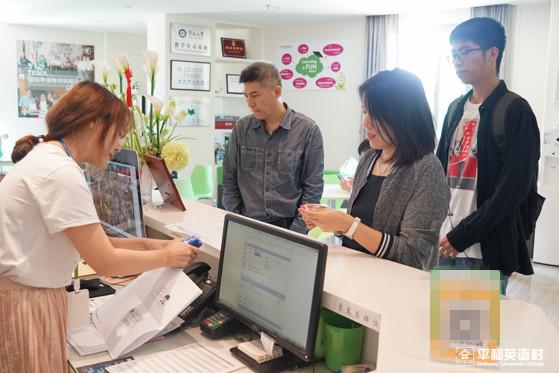 11.10 开学日|突破英语,提升未来职场的竞争力
