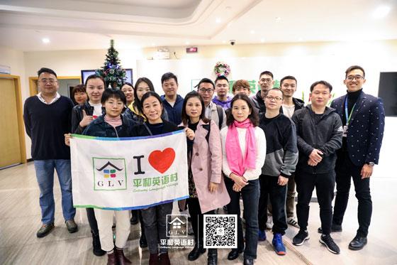 12.8开学日 | 从上海到珠海 跨越千里的浸泡式英语学习