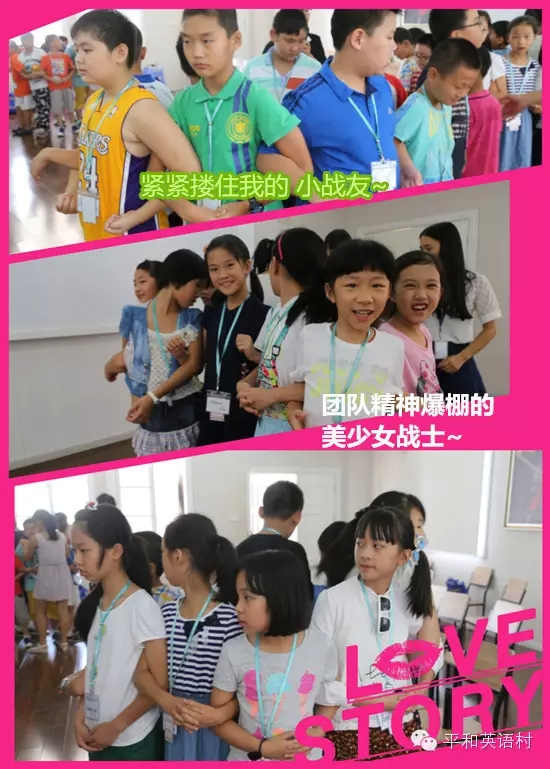 9-14岁青少年 暑假 全封闭 纯英语夏令营 纯英语课堂 美国模式 欢乐图片