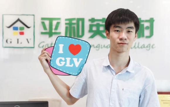 华南理工学霸的英语学习之旅 平和英语人物