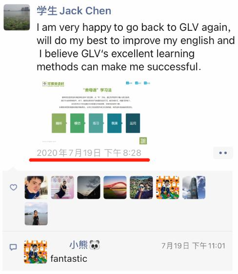 重回GLV