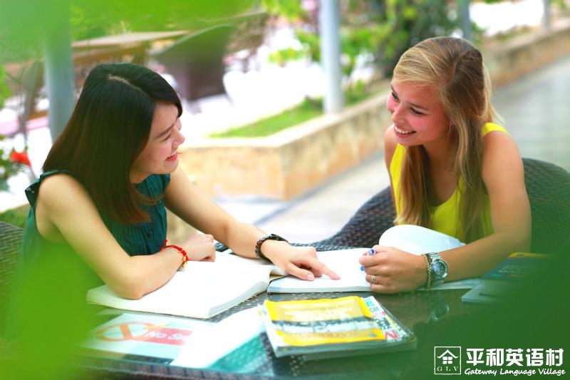 <strong>珠海的大学生都这样学英语,这些窍门值得收藏</strong>