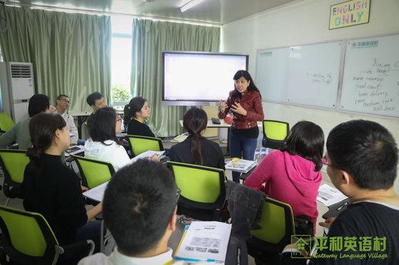 郑州成人英语培训机构哪个好