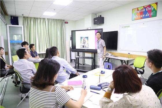 惠州哪里有成人培训英语班