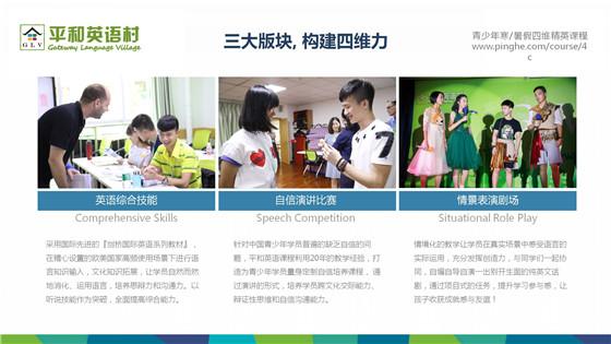 深圳青少年英语培训班哪个好