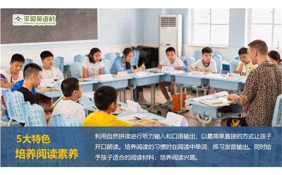 深圳暑假中学生英语夏令营哪个好