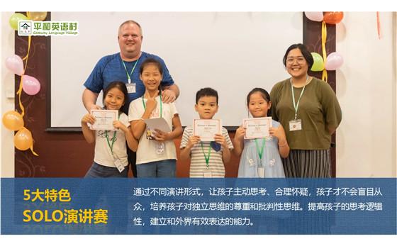 广州夏令营哪家最专业?
