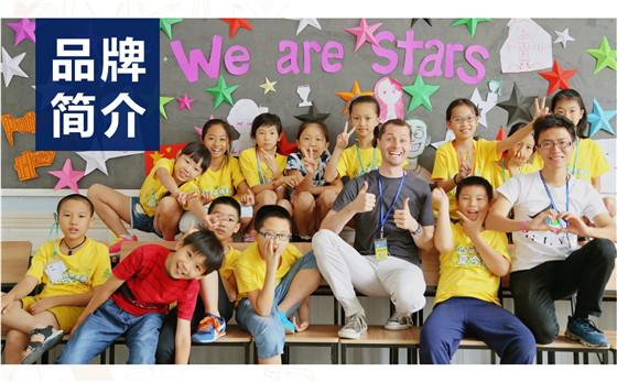 广州英语夏令营哪家最专业
