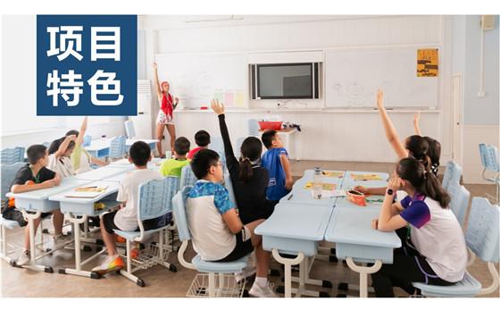 深圳夏令营排行榜