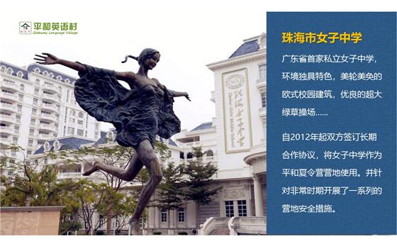 深圳夏令营报名在哪里?