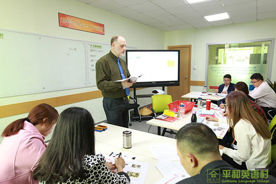 上海成人全日制英语培训学校哪里好
