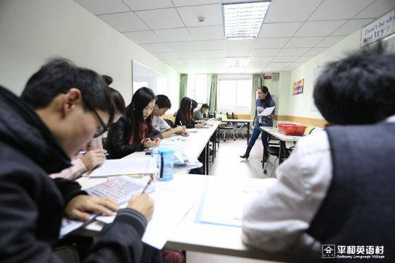 北京哪里有浸泡式英语