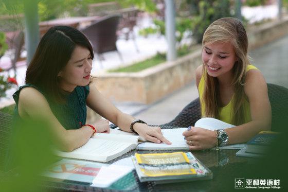 珠海英语培训学校哪个好