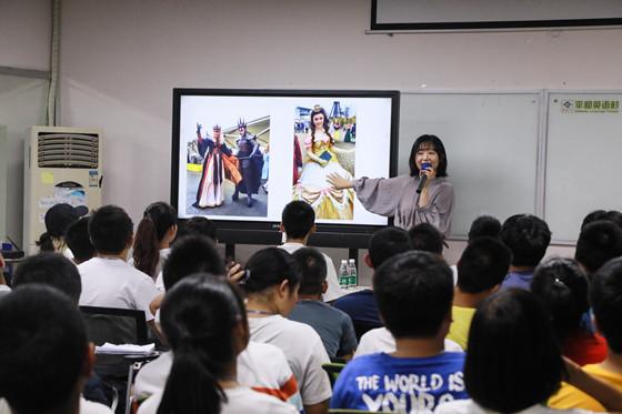 平和英语Cece 老师的英国学习历程分享