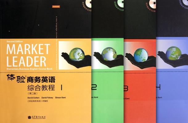 Marker Leader 课本照片