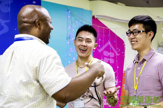 珠海英语口语培训班_西安全日制英语培训班效果怎么样 - 平和英语村-问答平台