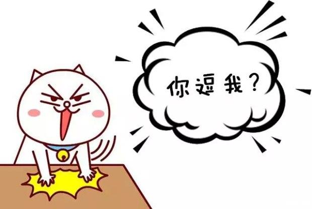 动漫 简笔画 卡通 漫画 手绘 头像 线稿 620_416